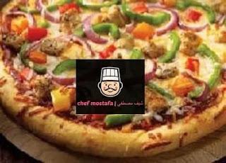 Fajita Beef Pizza