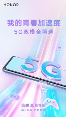 Honor sets the date for the announcement of Honor 30 Lite
