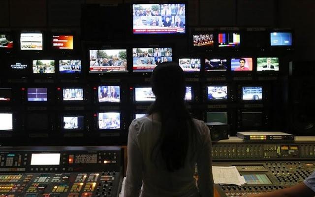 Τετράωρη στάση εργασίας στα Μέσα Ενημέρωσης σήμερα