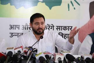 VIDEO: ममता बनर्जी पर कथित हमले को लेकर तेजस्वी का बयान, कहा- BJP किसी हद तक जा सकती है