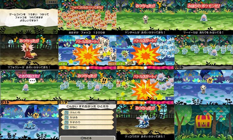 The Band of Thieves & 1000 Pokémon - Batalhas