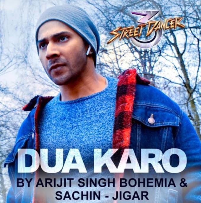 दुआ करो Dua Karo Lyrics in Hindi