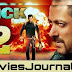 Salman Khan's Kick 2 Release Date Locked. This Actresses Are Candidates For Kick 2.