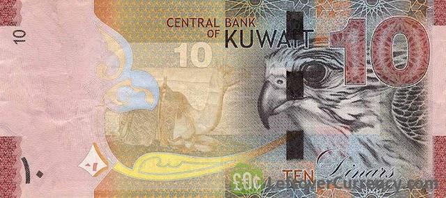 நாடுகளும் நாணயங்களும் - countries and currency - part 4.