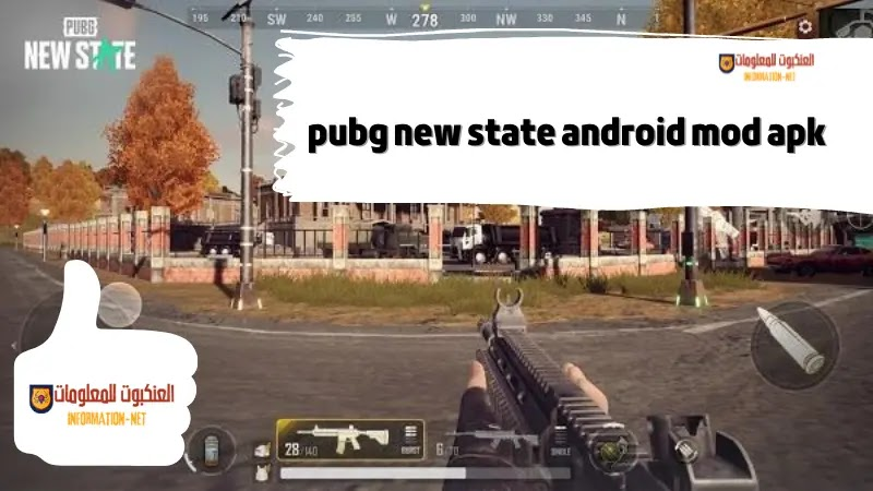 Download PUBG New State game; pubg 32 bit for android apk; pubg new state download; Pubg free download;Pubg game world; Best pubg hacker; download pubg new state.