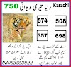 Game Free Bond 750 karachi lazmi khelo game win hy abhi click karo game hasil karo