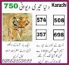 Game Free Bond 750 karachi lazmi khelo game win hy abhi click karo game hasil karo