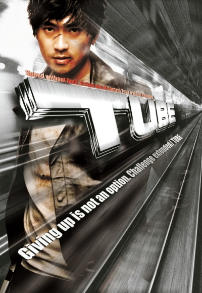 http://www.yogmovie.com/2017/10/sinopsis-film-tube-2003-korean-movie.html