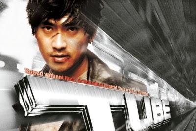 Tube / 튜브 (2003) - Korean Movie