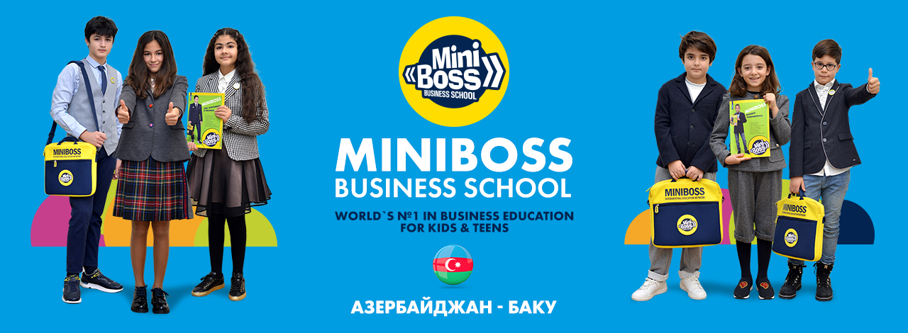 MINIBOSS BUSINESS SCHOOL (БАКУ)