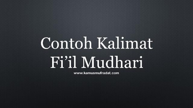 contoh kalimat fi'il mudhari