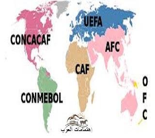 مشكلة الزمالك وحينيراسيون تبحث الأن فى الإتحاد الأفريقى لكرة القدم