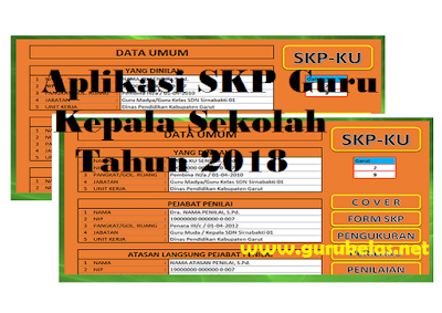 Aplikasi SKP Guru dan Kepala Sekolah 2018