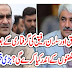 What will the NAB do within 24 hours after the arrest of Saad Rafique and Salman Rafique?