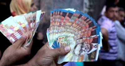 الكشف عن نسبة صرف موظفي غزة ورام الله قبل العيد