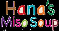 ترجمة فيلم الدراما العائلي الياباني Hana's Miso Soup