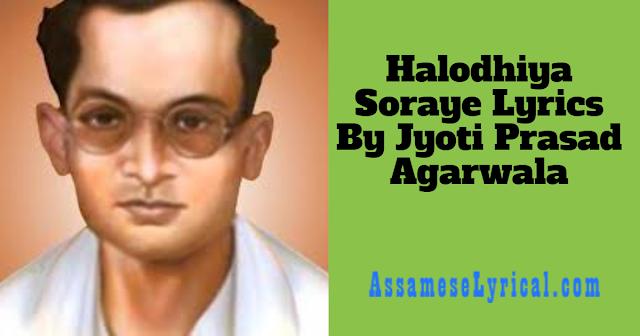 Halodhiya Soraye Lyrics