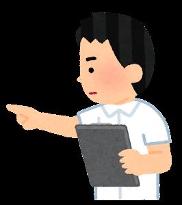 指差し確認のイラスト(男性医師・看護師)