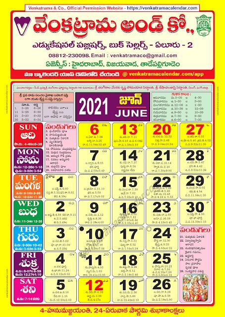 Venkatrama Telugu Calendar 2021 June