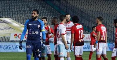 مباراة  الأهلي و الزمالك ضمن مباريات كأس السوبر المصري 2019