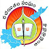 Executive council of State writers association - Andhra Pradesh elected