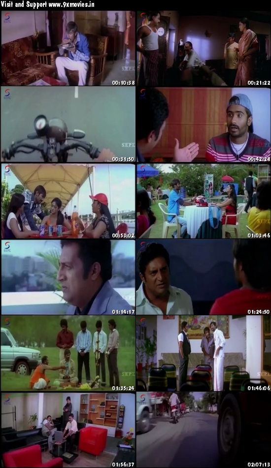Naya Gunda 2016 Hindi Dubbed 720p HDRip