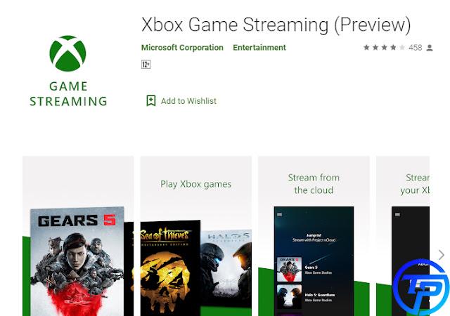 تشغيل العاب ال Xbox علي الهاتف بسهوله