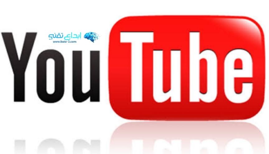كيفية انشاء قناة جديدة على يوتيوب youtube والربح منها ؟ مع تقديم افكار جديدة للربح 2020-إ بداع تقني