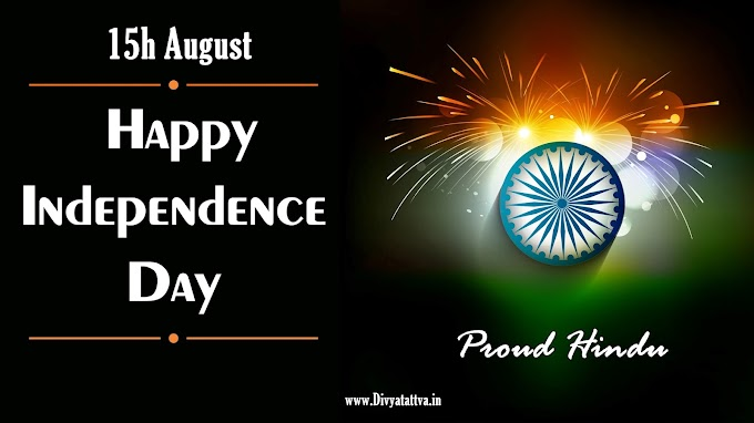 Happy 15th August India Independence Day wallpaper Full Size Images, Pictures, Photos