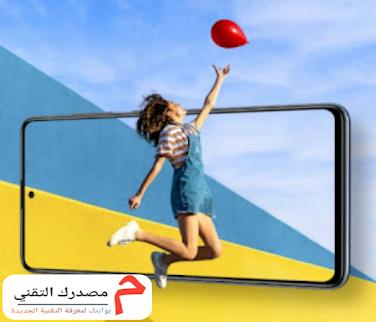 Exynos 9611مميزات وعيوب  هاتف Samsung Galaxy A51 ومواصفات
