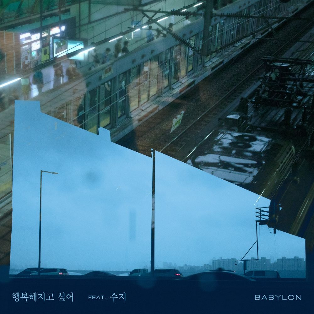 Babylon, SUZY – Out Of Breath – Single (ITUNES MATCH AAC M4A)