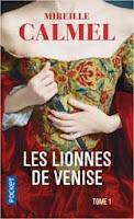 Les Lionnes de Venise (tome 1)