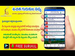 Free Gurukul - Telugu Books Download GURUKUL App /2020/04/Free-Gurukul-Telugu-Books-Download-GURUKUL-App.html