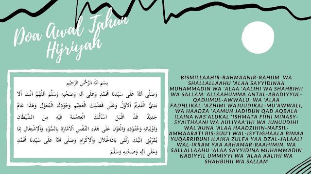Doa Yang Dibaca Pada Malam Tahun Baru Islam