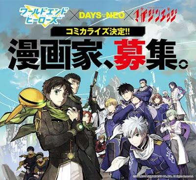 Manga: Square Enix busca dibujante para la adaptación manga de World End Heores