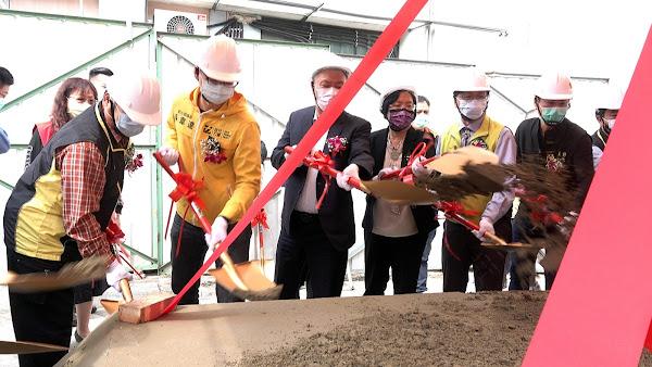 彰化市中央聯合里辦公室興建動土 縣市合作共同促成