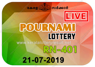 KeralaLotteryResult.net, kerala lottery kl result, yesterday lottery results, lotteries results, keralalotteries, kerala lottery, keralalotteryresult, kerala lottery result, kerala lottery result live, kerala lottery today, kerala lottery result today, kerala lottery results today, today kerala lottery result, pournami lottery results, kerala lottery result today pournami, pournami lottery result, kerala lottery result pournami today, kerala lottery pournami today result, pournami kerala lottery result, live pournami lottery RN-401, kerala lottery result 21.07.2019 pournami RN 401 07 july 2019 result, 21 07 2019, kerala lottery result 21-07-2019, pournami lottery RN 401 results 21-07-2019, 07/07/2019 kerala lottery today result pournami, 21/7/2019 pournami lottery RN-401, pournami 21.07.2019, 21.07.2019 lottery results, kerala lottery result July 21 2019, kerala lottery results 07th July 2019, 21.07.2019 week RN-401 lottery result, 21.7.2019 pournami RN-401 Lottery Result, 21-07-2019 kerala lottery results, 21-07-2019 kerala state lottery result, 21-07-2019 RN-401, Kerala pournami Lottery Result 21/7/2019