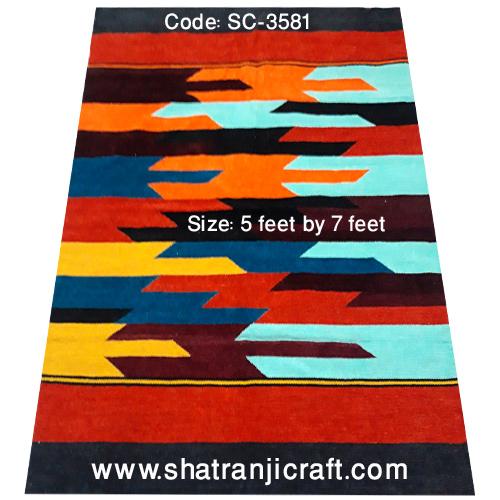 Shatranji (শতরঞ্জি) Floor Mat SC-3581