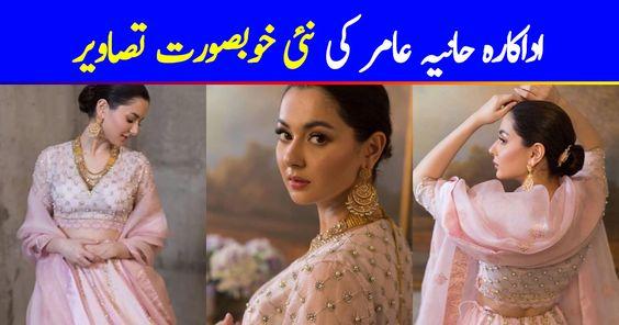 Hania Amir's Latest Pics
