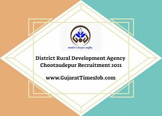 District Rural Development Agency Chootaudepur Recruitment 2021