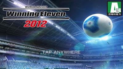download we 2012