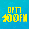 רדיו 100FM  רדיוס  האזנה אונליין