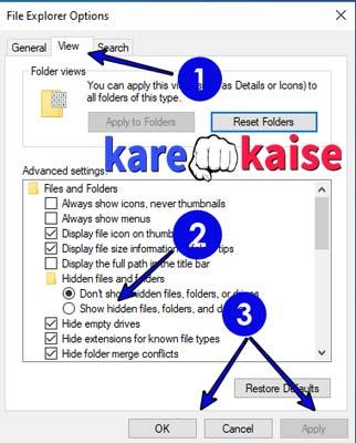 hide-folder-show-kaise-kare