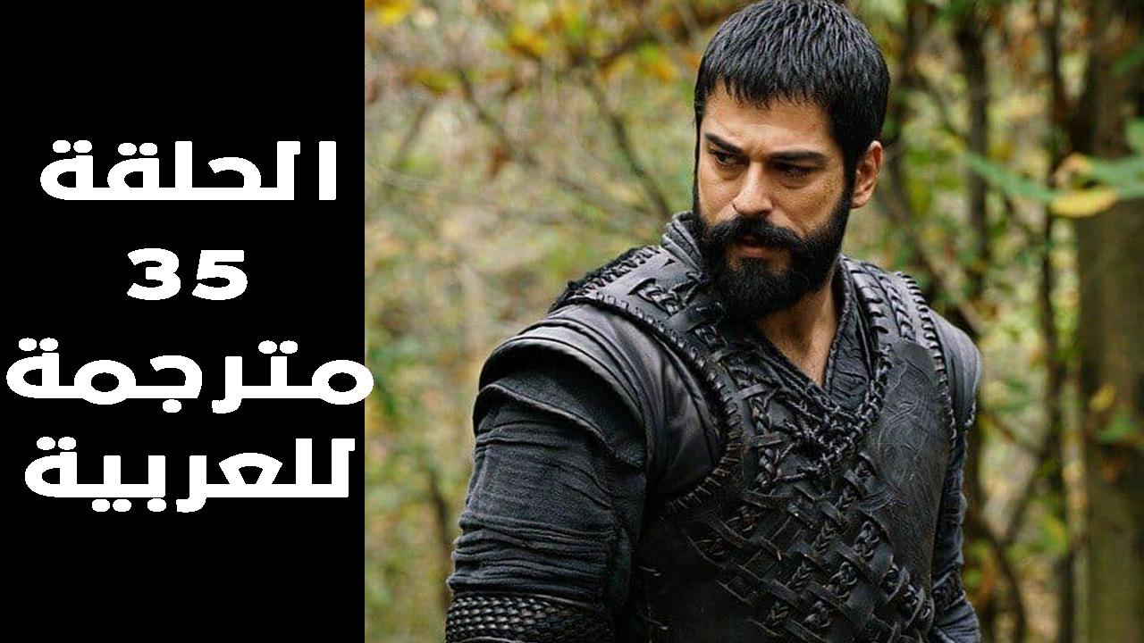 مسلسل المؤسس عثمان الحلقة 35 مترجمة HD حصرياً علي موقع دراما اونلاين