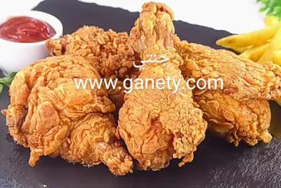 طريقة عمل دجاج كنتاكي المطاعم
