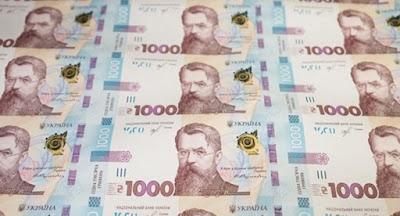 В обіг введено банкноту номіналом 1000 грн