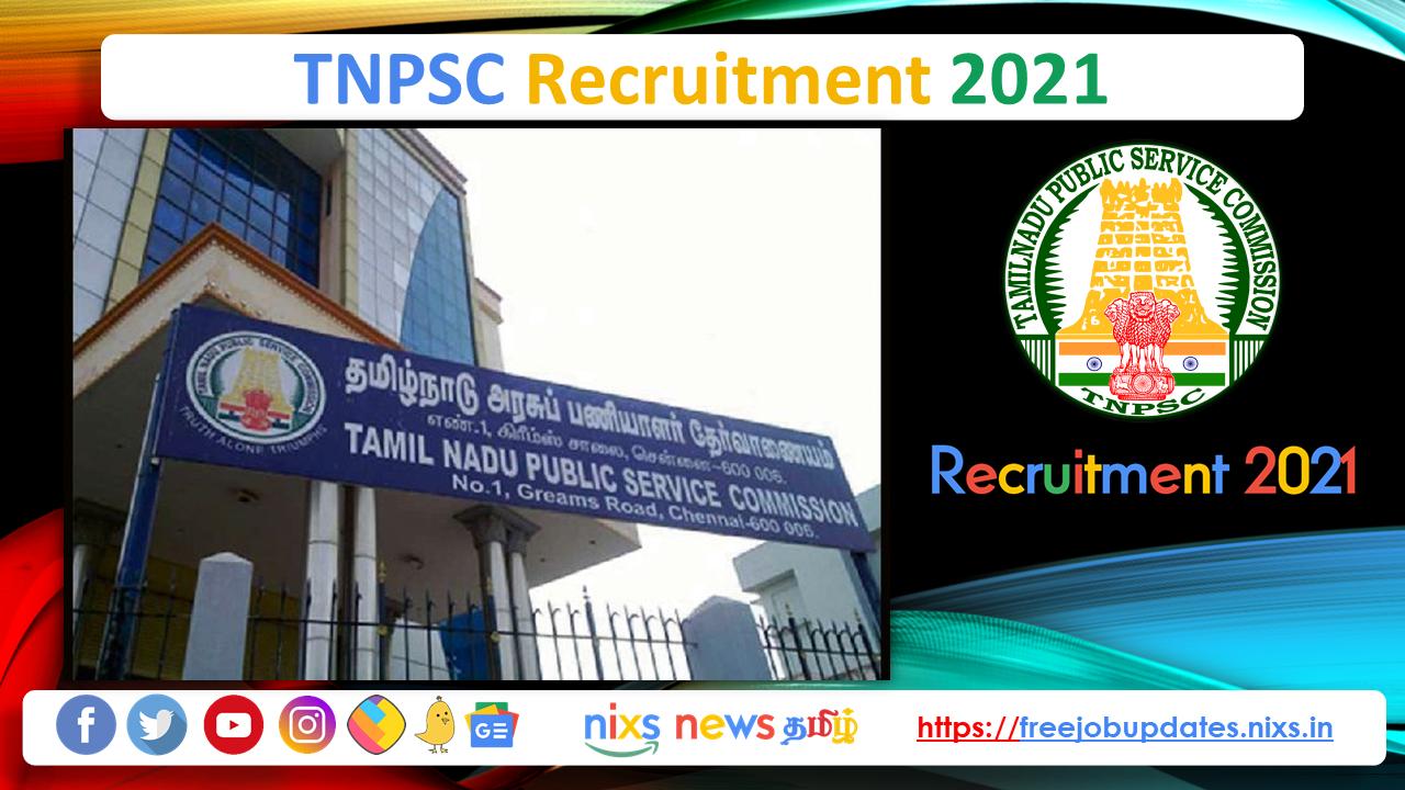 TNPSC Recruitment 2021 50 Assistant Public Prosecutor Posts - Apply Online