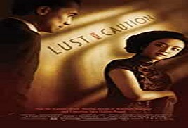 Lust, Caution 2007 Watch Online