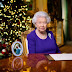 To χριστουγεννιάτικο μήνυμα της βασίλισσας Ελισάβετ: Δεν είστε μόνοι