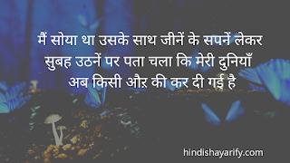 2 line Shayari in Hindi, दो लाइन शायरी for whatsapp, fb and instagram. Two Line Shayari